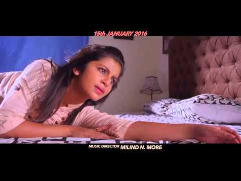 Chahto me tula Marathi film(3)