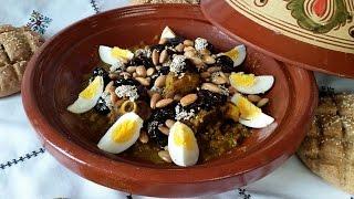 Moroccan Lamb Tagine - طاجين اللحم و البرقوق - Tajine Marocain d'agneau