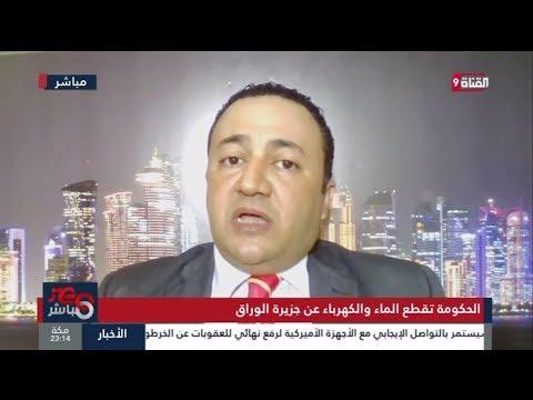 عمرو عبد الهادي : السيسي هيبيع القاهرة الكبرى بالجزر و العشوائيات كلها للمستثمرين الاجانب