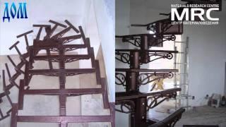 видео Конструкция стальных лестниц