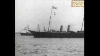 Часть 4. 1908 год. Встреча Николая II и Эдуарда VII. Британская королевская яхта «Виктория Альберт»