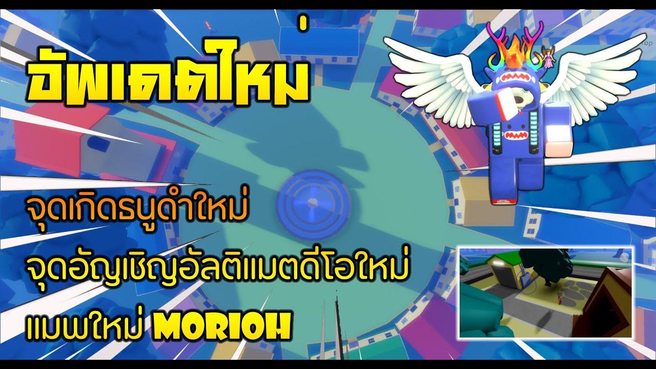 BEAR999 - JoJo Blox 🔥Update Released Morioh!!!