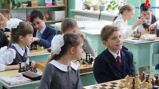 Уроки шахмат проходят в школе города Клинцы