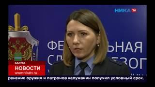 Новости Ника-ТВ 18.04.2019, 1430