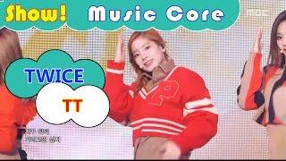 [HOT] TWICE - TT(Dance Break Ver.), 트와이스 - 티티 Show Music core 20161119