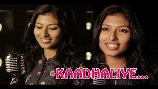Kadhaliye chare tharamayi | malayalam best song | Sajeer koppam | Sreedevi thilak