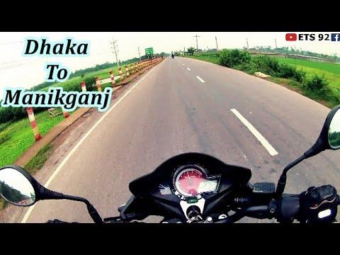 Download Dhaka To Manikganj By Bike   Beautiful Roads   Dhaka Manikganj Highway   Street Race   Singair Road