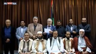 المجلس الرئاسي الليبي.. مزيد من الدعم
