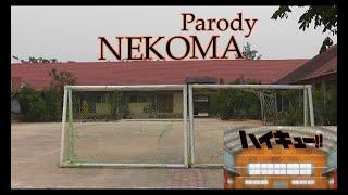 Parody Opening Haikyuu 1