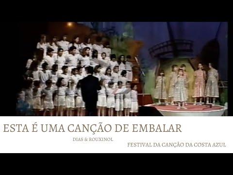 Marina Pacheco: Festival da Canção da Costa Azul (Setúbal, 1994)