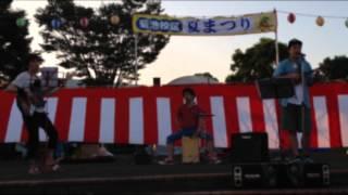 福岡のウクレレ弾き語り「佐藤スムース」+パーカッション&ベース ユニ...