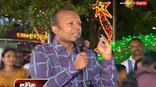 Dawasa Sirasa TV 21st December 2018 Thumbnail