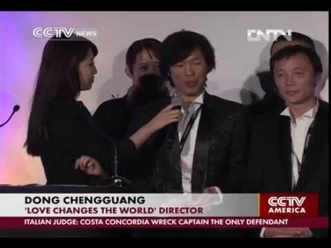 Spotlight on China's film industry
