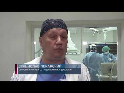 1 июля, исполнятся год с открытия Томского национального исследовательского медицинского центра