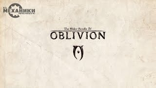 The Elder Scrolls IV: Oblivion® Game of the Year Edition - Trailer (FullHD)