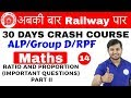 11:00 AM - Railway Crash Course | Maths by Sahil Sir | Day #14 | Ratio & Proportion Part-II