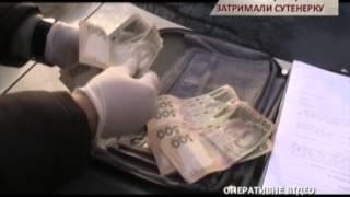 Задержана 24-летняя сутенерша несовершеннолетних проституток - Чрезвычайные новости, 31.01