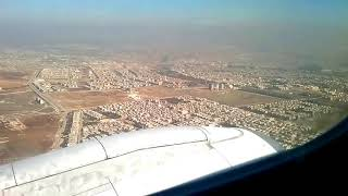 الهبوط في مطار حلب الدولي مروراً من فوق المدينة HD