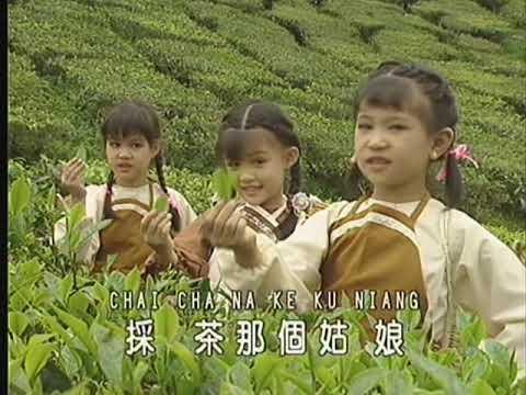 Crystal Ong 王雪晶 - 茶葉青 Cha Ye Qing
