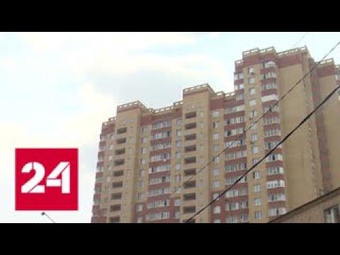 Многодетным семьям помогут с ипотекой: законопроект внесен в Госдуму - Россия 24