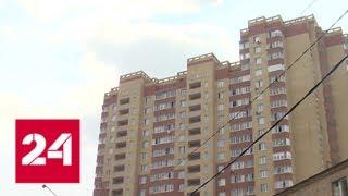 Смотреть видео Многодетным семьям помогут с ипотекой: законопроект внесен в Госдуму - Россия 24 онлайн