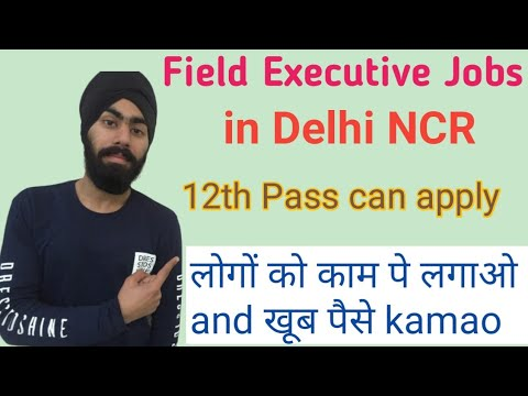 Field Executive Jobs in Delhi NCR | Uber Jobs | Jobs for 12th Pass