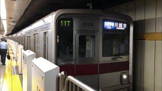 東武9000系9002編成が発車するシーン