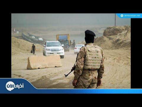 خطة عراقية لمهاجمة داعش في دير الزور  - نشر قبل 3 ساعة