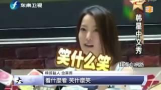 udn tv《大而話之》紀錄片正面捧大陸 韓國超級中國引熱議
