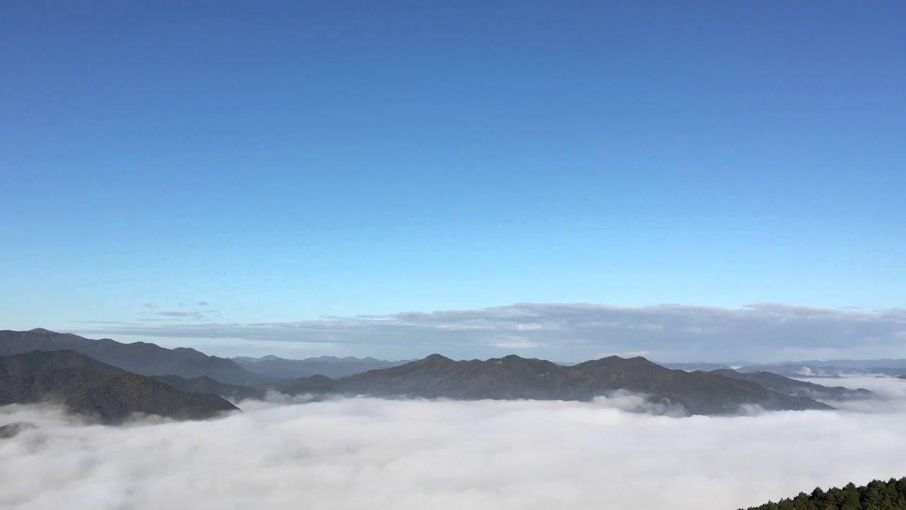 竜ケ尾山の雲海 - YouTube