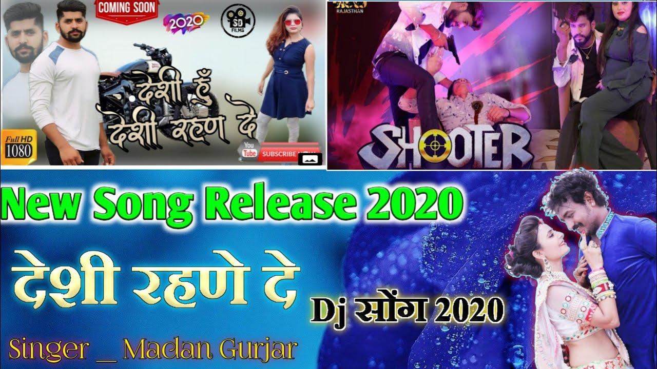 Singer Madan Gurjar New Song  | Desi Hun | देशी हूँ देशी रेहण दे || Rajsthani New song || Rs Update