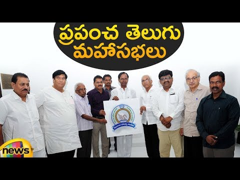 TRS Govt to use World Telugu Conference to create awareness on Telangana culture   Mango News Telugu