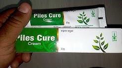 Piles Cure Cream review पाइल्स क्यूअर बवासीर के मस्से की आयुर्वेदिक क्रीम वीडियो जरूर देखे