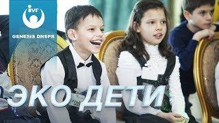 видео Услуги клиники медицинской академии «Генезис»