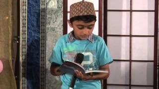 Von Kids für Kids - Fit4Kids - Hamburg Spezial - Kinder Quran Buchvorstellung Gedichte Wissen