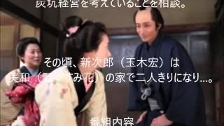 連続テレビ小説 あさが来た(32)「妻の決心、夫の決意」 2015年11月3日...