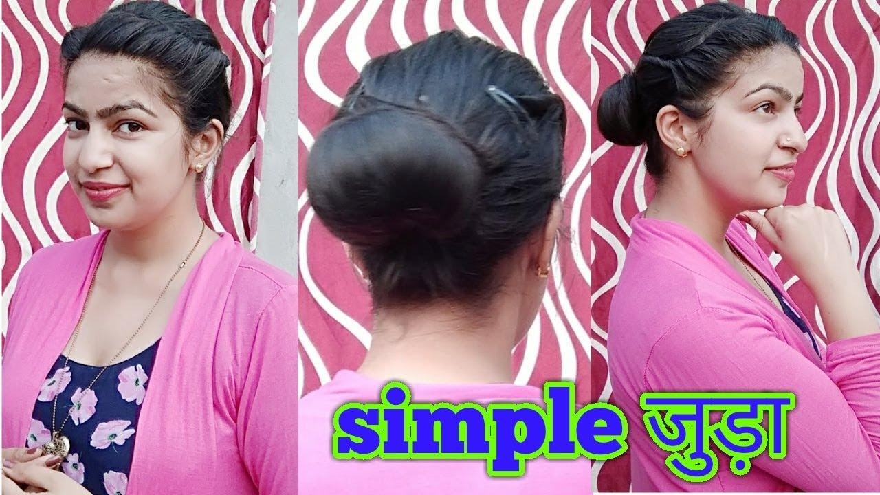 simple juda    simple juda for party    easy juda hairstyle in hindi