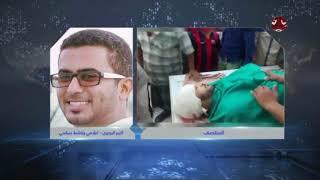 ماوراء اغتيال قيادي في حزب الإصلاح بعدن | يمن شباب