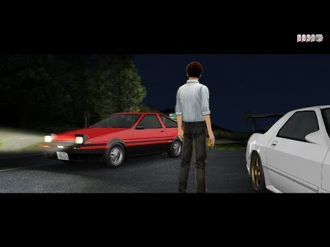 Initial D: Arcade Stage 7 AAX : Project D