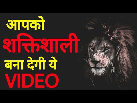 This Video Will Change Your Belief System And Life || Most Motivational Video In 2018 By Mahi Khan