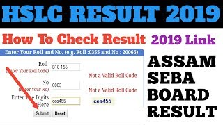 Hslc result Check 2019, How to Check Assam Hslc Result 2019 ! Seba Board Result Check 2019