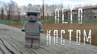 лего кастом минифигурки// LEGO custom figure