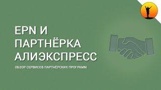 видео Партнёрская программа Базы знаний iklife.ru и как на ней заработать