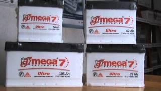 Обзор автомобильного аккумулятора A-Mega Ultra линейки 2016 года завода Megatex (Украина)