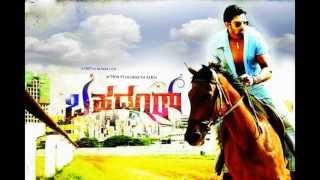 Bahaddur Kannada Movie  Dhruva Sarja,Radhika Pandit
