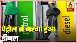Fuel Price Hike For 18th Consecutive Day, Diesel Surpasses Petrol In Delhi | ABP News