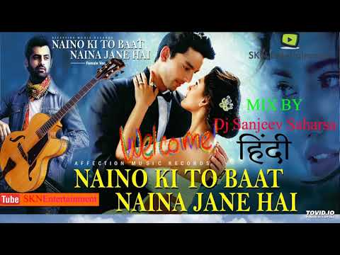 naini-ki-do-baat-naina-jane-hai-|-नैनो-की-बात-नैना-जाने-है-|-dj-remix-song