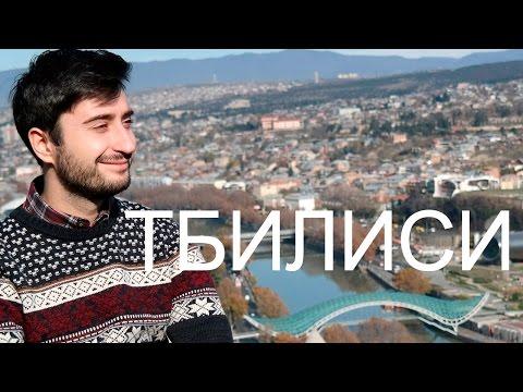 Погода в Грузии: на днях в Тбилиси выпадет снег - Новости