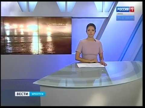 Серьёзных бед прошедший в Иркутске ливень не наделал, «Вести-Иркутск»