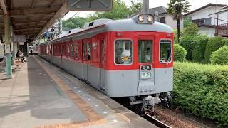 神戸電鉄 1000系 (1357編成) 復刻塗装車